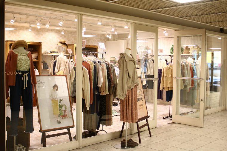 shop:クリスプ/BPwalk•2F