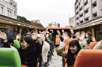 日本海側初のオープントップバス! 開放感抜群の宙バスで観光スポットを巡ろう