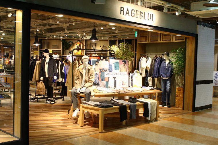 shop:RAGEBLUE/BP・4F