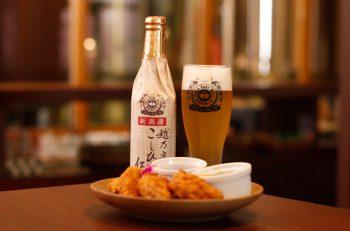 世界のビールのプロが認めた純新潟産ビール 阿賀野市