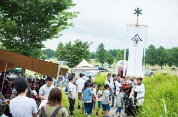 スノーピークの大人気イベント「雪峰祭(せっぽうさい)」が開催されます