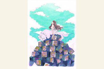 マンガ作品を大募集。審査員には『翔んで埼玉』の作者・魔夜峰央先生も !