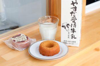 搾りたてミルクのジェラートがおいしい! 焼きドーナツもあるよ|阿賀野市