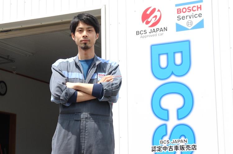新潟市東区出身。平成2年生まれ。BRISTOL入社9年目の29歳。日頃から正確な診断や整備を心掛けている
