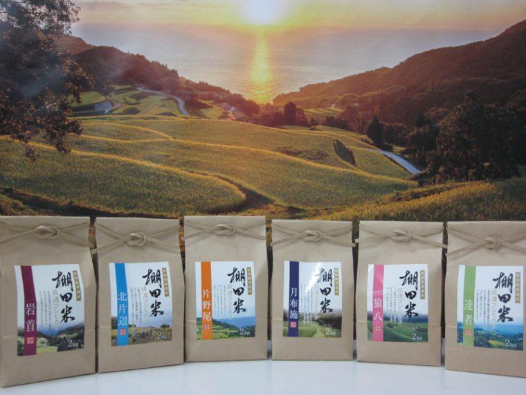 佐渡棚田協議会では、岩首をはじめ島内6地域の棚田米をホームページでも販売しています