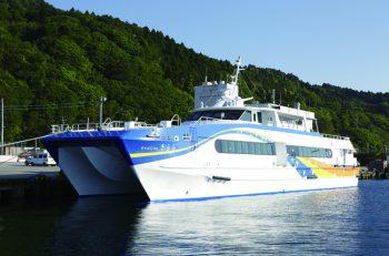 粟島が新潟市から近くなる! 新潟・粟島間の期間限定航路が始まりました