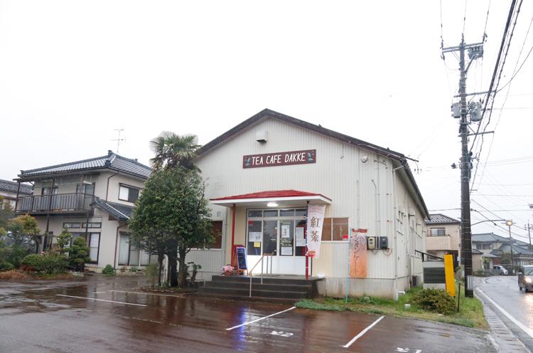 さつき野駅そば、荻川方面に向かう道沿いにあります