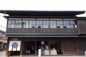 旧小澤家住宅で新潟の初夏を楽しもう! かき氷販売やお座敷バーなどを開催