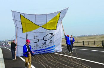 世界最大スケールの大凧合戦。開港150周年記念大凧も!
