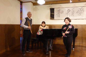 鼓童名誉団員・山口幹文がピアニスト、篠笛奏者とともにコンサートを開催