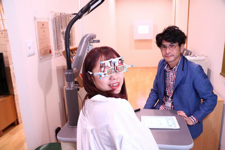 こんな検査眼鏡つけたのはじめてなんだけど!
