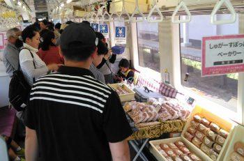 ほくほく線で「パン列車」が走る! 駅ではイベントも開催