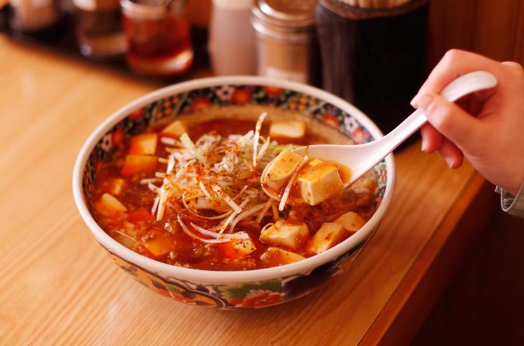 『背脂マーボー麺』750円