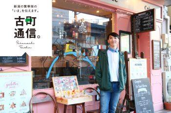 男子も大満足!  「まるでパリ」なカフェへ――【古町通信】古町×Noism 第13回/Crêperie Le Pont Marie