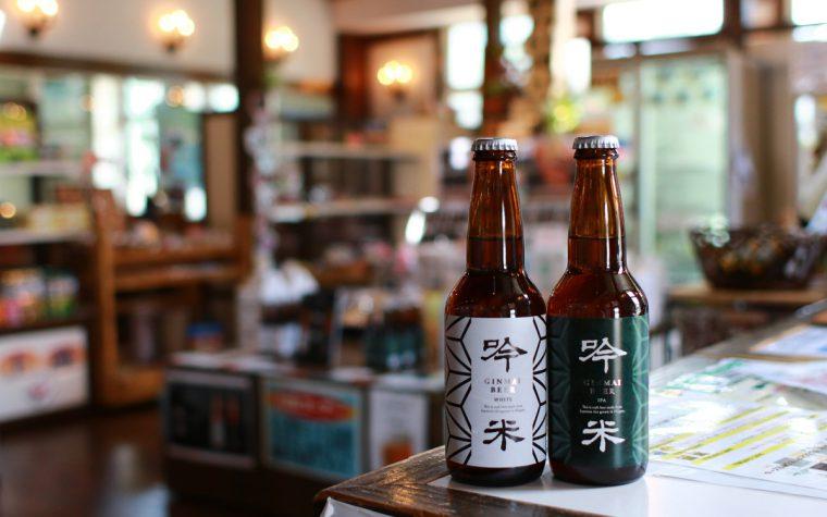 【山の駅 胎内高原ビール】の詳しい記事はこちら