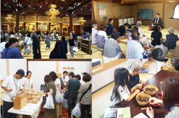三条市のお寺で開かれるマーケット。個性あふれるお店とモノが集まります