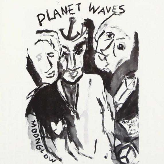 『プラネット・ウェイヴズ』
