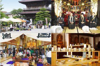 新発田の寺町通りで、お寺の歴史と文化に触れてみよう!