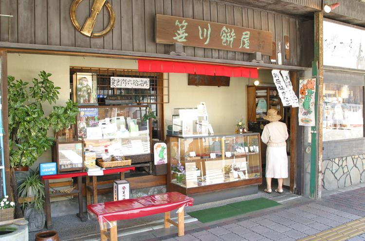 「笹川餅屋さんの笹団子が食べたくて」と県外からわざわざ足を運ぶ人も多いそう