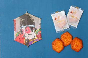 三条凧合戦のお土産にぴったり!六角凧の形をしたサブレ