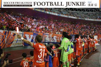 FOOTBALL JUNKIE【プラネタスワン】