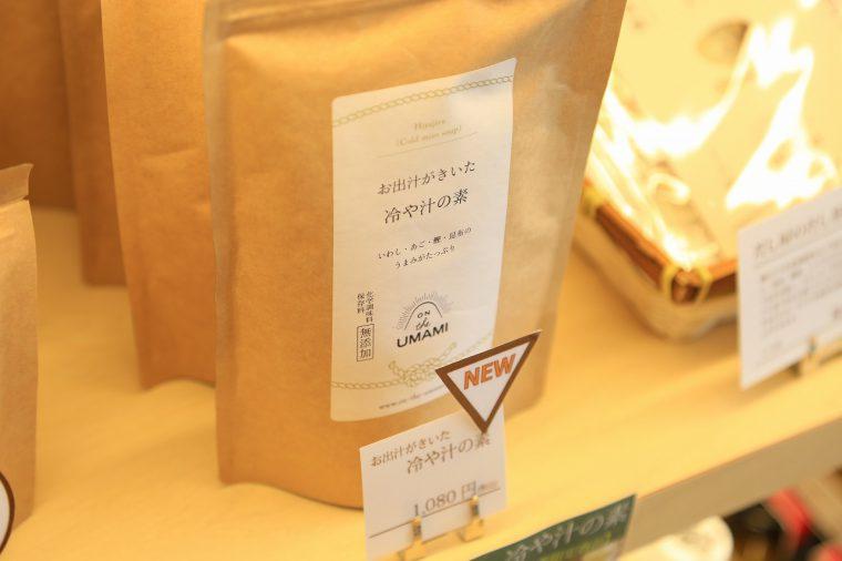 新商品の「冷や汁の素」。冷やし茶漬けにぴったり