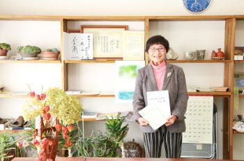 【新潟のスペシャリスト2019】荒木幸子さん(カウンセラー・新潟カウンセリング研修センター)