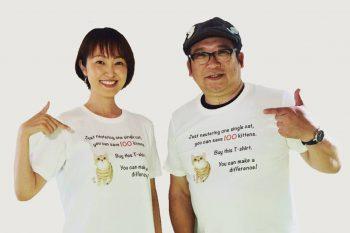 殺処分ゼロを目指すチャリティイベント、7月21日(日)に開催!