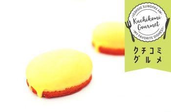 風味豊かなレモンケーキがお店の自慢!