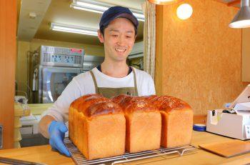 噛んで噛んで風味の広がっていくパン|新潟市中央区赤坂町