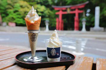 伊彌彦米がソフトクリームに! 食べ歩きを楽しもう