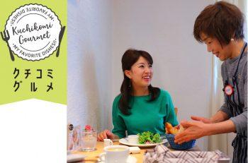 BSN新潟放送の三石アナのおすすめはエピュイ・レ・シェーズ・カフェ・ド・ラターブルの『オムレツセット』!
