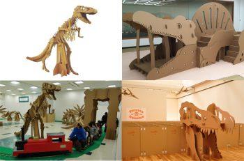 ダンボールの世界から恐竜たちがやって来る!この夏は朱鷺メッセへ!