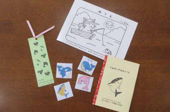 本をたくさん読むと記念品がもらえる! 長岡市内全図書館で開催