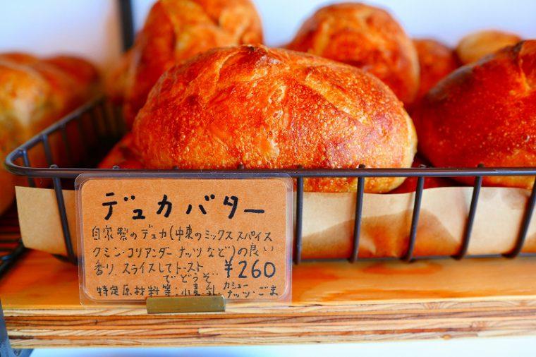 人気のデュカバター260円