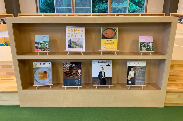 旅行雑誌、ライフスタイル誌、食の本などさまざまなジャンルの本が並ぶ
