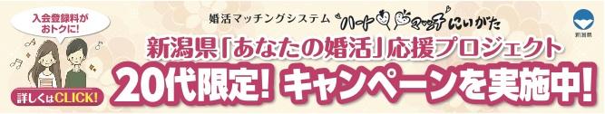 ハートマッチ笹川さんパソコン