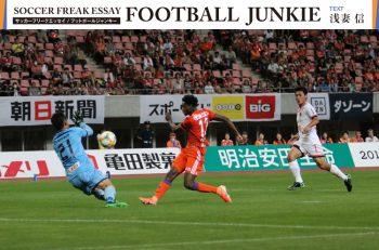 FOOTBALL JUNKIE【サッカーの品格 ―リスペクトの精神―】