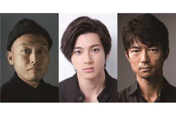 山田裕貴、仲村トオルらが出演。柏崎出身・前川知大が新作SFに挑む!