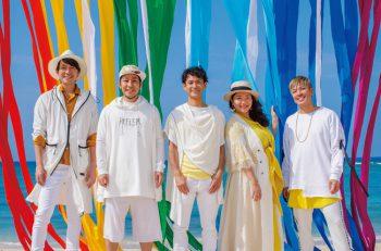 HY、結成20周年を迎えた節目のツアー。新潟は2020年1月!!