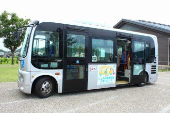 角田山麓・岩室温泉を巡る「にしかん観光周遊ぐる~んバス」に乗って遊んできました