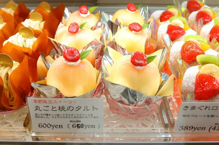 夏季限定『丸ごと桃のタルト』(650円)