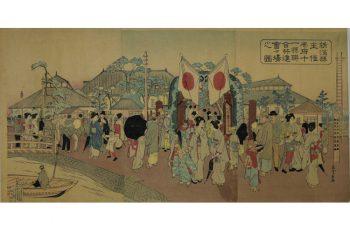 新潟開港からの150年を振り返り、開港の経緯や開港後の歴史を紹介