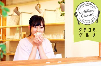 TeNY 松本亜美さんはSandwich Boxの『フルーツサンドいちご』が大好物!