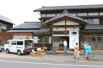 下田遊びの新拠点!下田ポークのホットドッグも「星空レストラン」も|三条市