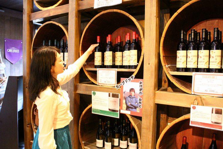 赤、白、スパークリングワインと、多彩なワインが揃っています