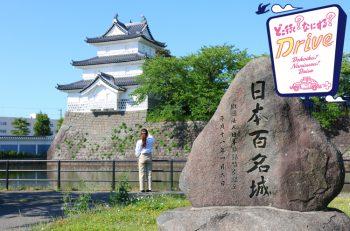 【おでかけドライブ】新発田で城下町の歴史に触れよう