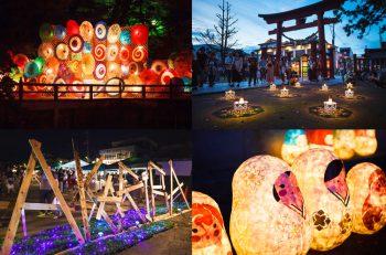 SNS映え!北越の小京都・加茂が灯りで照らされる