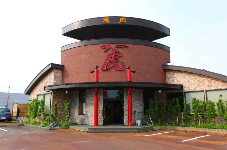 焼肉専門店 虎(フー)外観