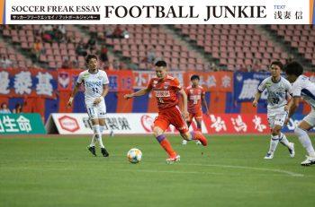 FOOT BALL JUNKIE【センターバックから読み解く現代サッカー】